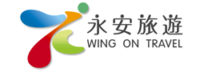 Wing On Travel Discount Codes